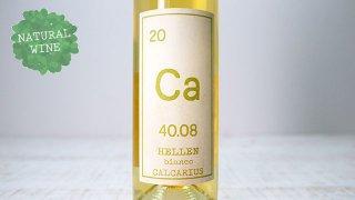 [2175] Hellen Bianco 2019 Calcarius / ヘレン・ビアンコ 2019 カルカリウス