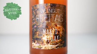 [2625] Naked Friday Petnat Rose 2019 Freitag / ネイキッド・フライデー ペットナット・ロゼ  2019 フレイタグ