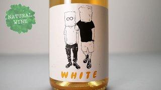 [2850] Paper Bag Princess White 2019 Kunoh Wines NZ / ペーパーバッグ・プリンセス ホワイト 2019 九能ワインズ NZ