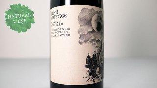 [6750] Sauvage Vineyard Pinot Noir 2018 Burn Cottage / ソヴァージュ ヴィンヤード ピノ・ノワール 2018 バーン・コテージ