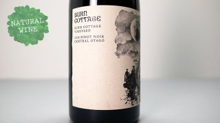 [6750] Burn Cottage Vineyard Pinot Noir 2018 Burn Cottage / バーン・コテージ ヴィンヤード ピノ・ノワール 2018 バーン・コテージ