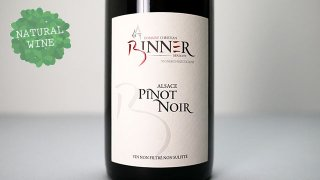 [2775] Pinot Noir 2019 Christian Binner / ピノ・ノワール 2019 クリスチャン・ビネール