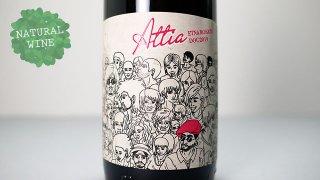 [2700] Vino Rosato Attia 2019 Etnella / ヴィーノ・ロザート・アッティア 2019 エトネッラ