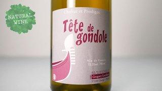 [2175] Tete de Gondole 2019 Domaine Chahut et Prodiges / テット・ド・ゴンドール 2019 ドメーヌ・シャウ・エ・プロディージュ