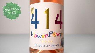 [1400] Toscana Rosato Flower Power 2020 Podere 414 / トスカーナ・ロザート フラワー・パワー2020 ポデーレ 414