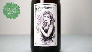 [2025] Elderflower 2020 (botanical sparkling wine) Hochdeutsch / エルダーフラワー 2020 ホッホドイチュ