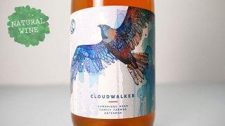 [3375] Cloud Walker 2020 Cambridge Road / クラウド・ウォーカー 2020 ケンブリッジ・ロード