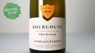 [2550] Bourgogne Blanc 2019 Aurelien Verdet / ブルゴーニュ・ブラン 2019 オーレリアン・ヴェルデ