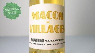 [2925] Macon Village 2019 SANTINI COLLECTIVE / マコン・ヴィラージュ 2019 サンティニ・コレクティヴ
