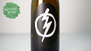 [2950] Carte Blanche 2020 BK Wines / カルト・ブランシュ 2020 BKワインズ
