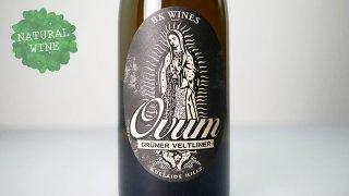 [3150] Ovum Gruner Veltliner 2020 BK Wines / オヴム グリューナー・ヴェルトリーナー 2020 BKワインズ