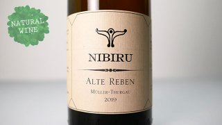 [2850] Alte Reben Muller Thurgau 2019 Nibire / アルテ・レーベン・ミュラー・トゥルガウ 2019 ニビル