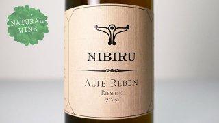 [2850] Alte Reben Riesling 2019 Nibire / アルテ・レーベン・リースリング 2019 ニビル