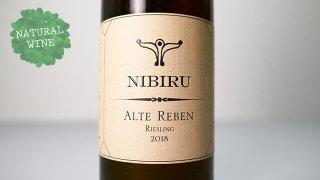 [2850] Alte Reben Riesling 2018 Nibire / アルテ・レーベン・リースリング 2018 ニビル