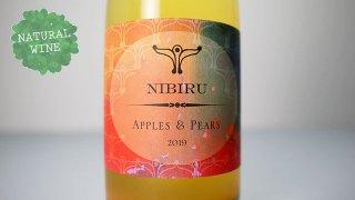[1875] Apples & Pears 2019 Nibire / アップル・アンド・ペア 2019 ニビル
