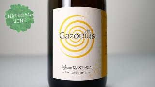 [3000] Gazouillis 2019 Sylvain Martinez / ガズゥイ 2019 シルヴァン・マルティネズ