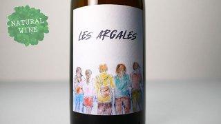 [5625] Les Argales 2018 Nicolas Jacob / レ・ザルガル 2018 ニコラ・ジャコブ