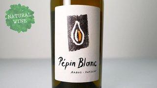 [リリース待ち][3600] PEPIN BLANC 2018 KEVIN BOUILLET / ペパン・ブラン 2018 ケヴィン・ブイエ