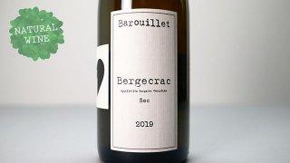 [1750] Blanc AOP Bergerac 2019 Chateau Barouillet / ブラン AOP ベルジュラック 2019 シャトー・バルイエ