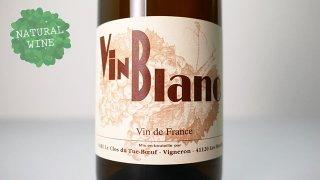 [1650] Vin Blanc 2019 Le Clos du Tue-Boeuf / ヴァン・ブラン 2019 ル・クロ・デュ・チュ=ブッフ