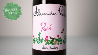 [2625] Rose 2020 Alessandro Viola / ロゼ 2020 アレッサンドロ・ヴィオラ