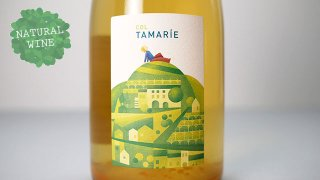 [2300] Vino Frizzante 2019 Col Tamarie / ヴィーノ・フリッツァンテ 2019 コル・タマリエ