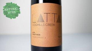 [2925] Coghills Creek Pinot Noir 2019 LATTA / コグヒルズ・クリーク ピノ・ノワール 2019 ラッタ