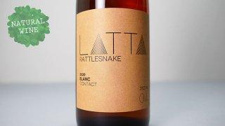 [3150] Rattlesnake Contact Blanc 2020 LATTA / ラトルスネーク コンタクト・ブラン 2020 ラッタ