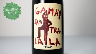 [2475] Gamay Sans Tralala Touraine 2020 Domaine de la Garreliere  / ガメイ サン・トラララ トゥーレーヌ 2020