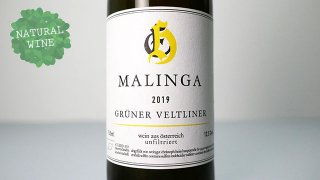 [2475] Gruner Veltliner 2019  MALINGA / グリューナー・ヴェルトリーナー 2019 マリンガ