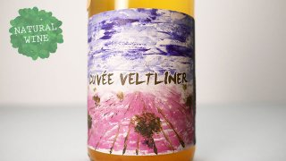 [2475] Cuvee Veltliner 2020 Martin Vajcner / キュヴェ・ヴェルトリーナー 2020 マルティン・ヴァイチュネル