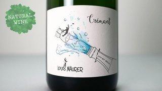 [2625] Cremant d'Alsace NV LOUIS MAURER / クレマン・ダルザス NV ルイ・モーラー