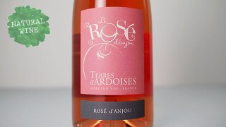 [1800] Rosee d'Anjou 2018 TERRE D'ARDOISE / ロゼ・ダンジュ 2018 テール・ダルドワーズ