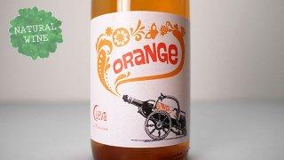 [2550] Orange 2020 BODEGA CUEVA / オレンジ 2020 ボデガ・クエヴァ
