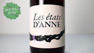 [2850]  Les Etats d'Anne 2020 DOMAINE AUTOUR DE L'ANNE / レ・ゼタ・ダンヌ 2020 ドメーヌ・オトゥール・ド・ランヌ