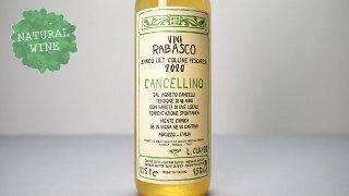 [2100] BIANCO CANCELLINO 2020 RABASCO / ビアンコ・カンチェリーノ 2020 ラバスコ