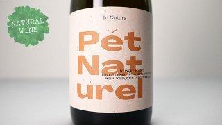 [2625] Pet Naturel 2020 Schodl / ペット・ナチュレル 2020 シェードル