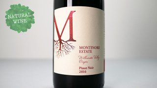 [2625] Red cap Pinot Noir 2016 Montinore Estate / レッド・キャップ ピノ・ノワール 2016 モンティノア・エステート