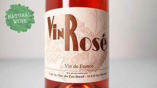 [1950] Rose 2020 Le Clos du Tue-Boeuf / ロゼ 2020 ル・クロ・デュ・チュ=ブッフ