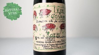 [2600] Rozzo 2020 I Vini di Giovanni / ロッツォ 2020 イ・ヴィニ・ディ・ジョヴァンニ