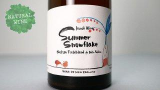 [3360] Summer Snowflake 2019 Kunoh Wines / サマー・スノーフレーク 2019 九能ワインズ