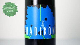 [条件有][3375] Oslavje 2016 Radikon / オスラーヴィエ 2016 ラディコン