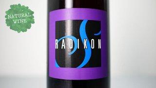 [条件有][3500] SIVI 2019 Radikon / シヴィ 2019 ラディコン
