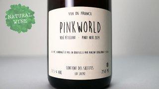 [2475] Rose Petillant Pinkworld 2019 Vincent Bergeron / ロゼ・ペティアン・ピンクワールド 2019 ヴァンサン・ベルジュロン