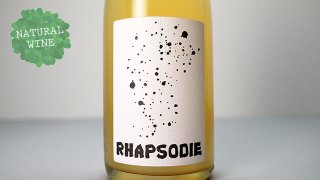 [2550] Rapsodi Blanc 2020 Domaine Gross / ラプソディ・ブラン 2020 ドメーヌ・グロス