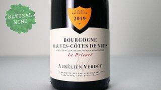 [2850] Hautes Cotes De Nuit Le Prieure 2019 Aurelien Verdet / オート・コート・ド・ニュイ ル・プリュレ 2019 オーレリアン・ヴェルデ