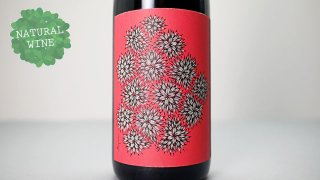 [2475] Rouge 2020 La Grange De L'oncle Charles / ルージュ 2020 ラ・グランジュ・デ・ロンクル・シャルル