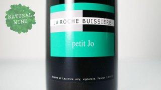 [1800] Petit Jo NV Domaine Roche Buissiere / プチ・ジョー NV ドメーヌ・ロッシュ・ビュイシエール