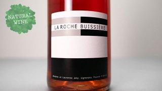 [1875] Rose Cotes du Rhone 2020 Domaine Roche Buissiere / ロゼ コート・デュ・ローヌ 2020ドメーヌ・ロッシュ・ビュイシエール