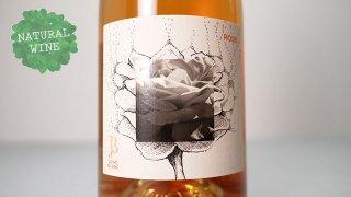 [2925] Bulle Rose 2020 Le Jonc Blanc / ビュル・ローズ 2020 ル・ジョン・ブラン